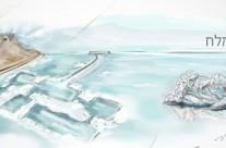 מדידת תעלת הזנה של מפעלי ים המלח – מצדה